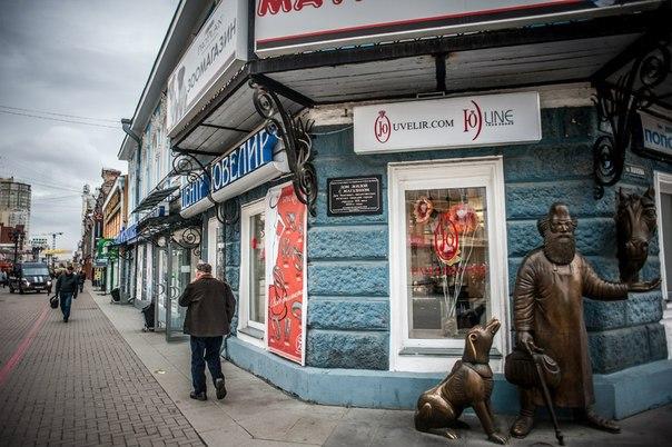 Специализированный магазин табачных изделий в екатеринбурге как купить сигареты через яндекс такси